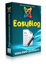 The second link in the easyblog